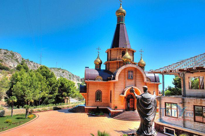 Аликанте испания православная церковь заграницей